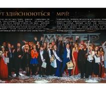 Буклет Факультету кіно і телебачення _2