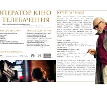 Буклет Факультету кіно і телебачення _6